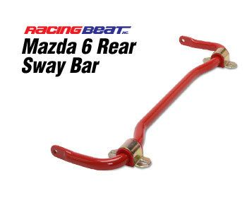 Rear Anti  Roll Bar 03-08 Mazda 6 - All Models Except MazdaSpeed6 & MPS