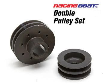 Racing Beat RX7 Double V Alloy Alternator & Main Drive Pulley Set 1974-92